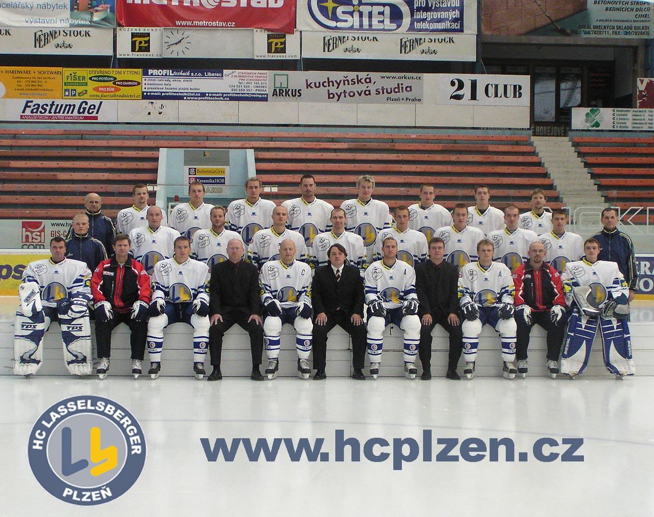 Společné foto 2005/06